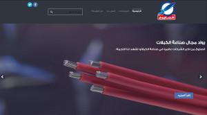 موقع الصاروخ من اعمال ويب عربي